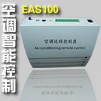 酒店空调关机自动控制器(EAS100)
