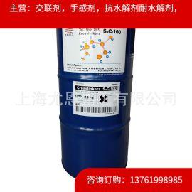 UN-303供應水性油蠟感塗料手感劑皮革固色鞋材化工手感劑