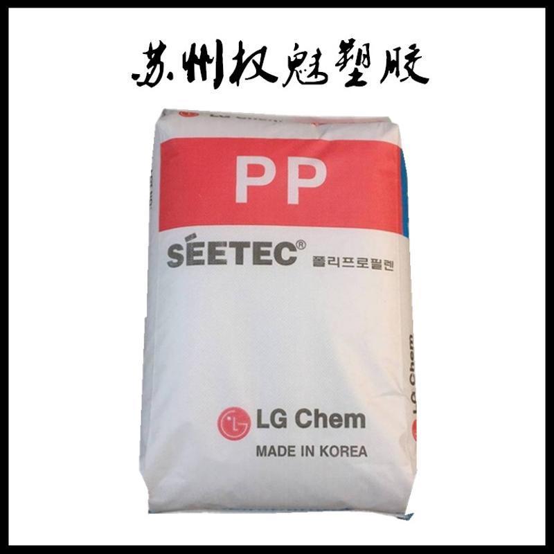 現貨韓國LG/PP/H1315/注塑級/耐高溫