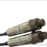 普量電子PT500-600系列 地下水位感測器 地水水位變送器 水位水位勘測
