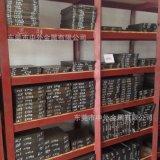 供应W9Mo3Cr4V高速钢板 W9Mo3Cr4V高速钢棒 W9Mo3Cr4V熟料/硬料