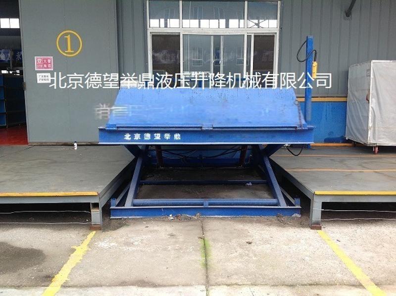北京德望液压升降平台,升降货梯,电动升降机,小型卸货升降平台