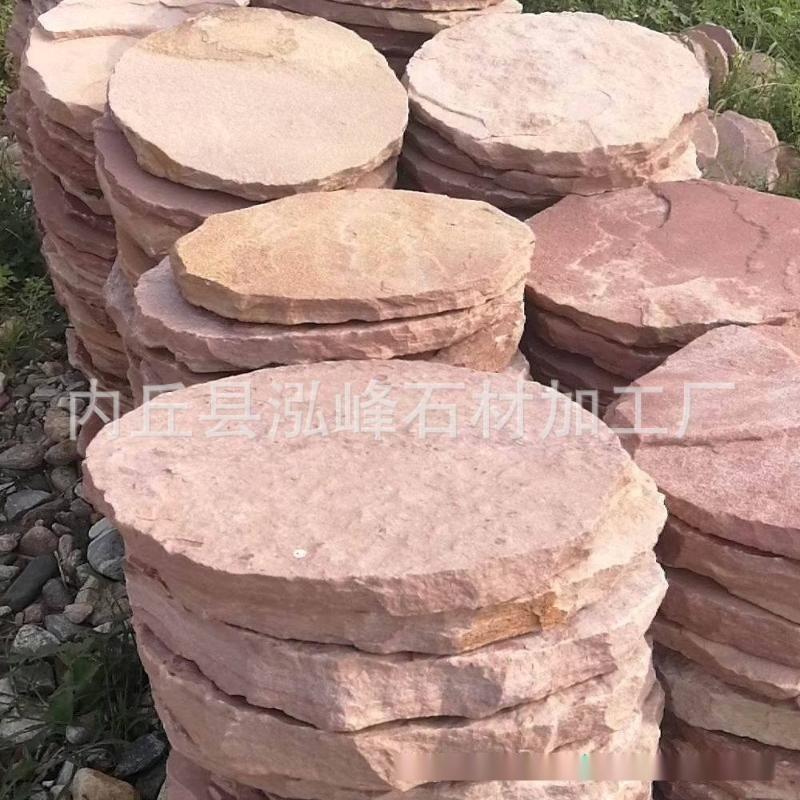 厂家直销 天然圆形草坪石园林庭院路面石板 自然面板岩草坪石