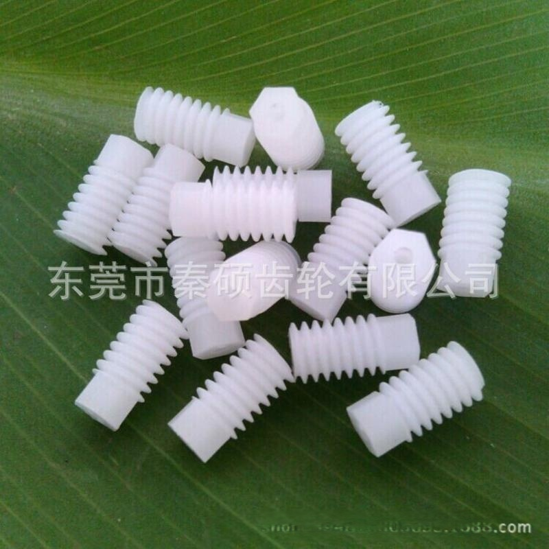 供應玩具蝸桿 東莞玩具蝸桿 豬腸牙