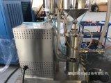 GRS2000污水破乳超高速乳化机