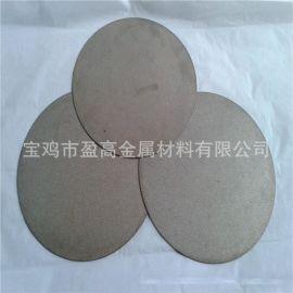 供應水電解制氫塗鉑微孔多孔鈦電極板