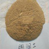 直銷優質膨潤土 白色鈣基膨潤土 鈉基膨潤土