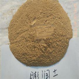 直销优质膨润土 白色钙基膨润土 钠基膨润土