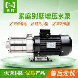 SHF4 不锈钢家用增压泵 全自动家用增压泵
