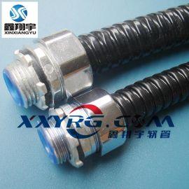 内径6mm配套包塑金属软管接头,外牙型电线保护软管配套接头