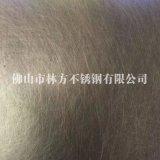 寧波 彩色不鏽鋼批發 青古銅亂紋不鏽鋼 不鏽鋼手工亂紋板加工廠家