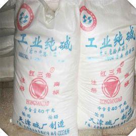 纯碱库存充足随时可以发货|山东济南纯碱(碳酸钠)专卖