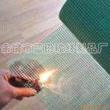 供應阻燃玻纖網格布 防火板專用