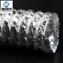 耐高温铝箔风管,耐高温排风软管,耐高温排气软管115/125mm