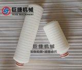 濾芯規格-聚四氟乙烯濾芯、呼吸器、過濾器濾芯
