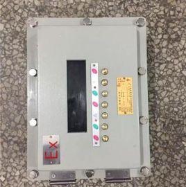 鍋爐房專用防爆溫度控制箱