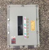 锅炉房专用防爆温度控制箱