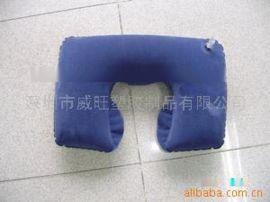 我司生产 pvc充气枕
