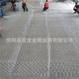 供应245g上锌量石笼网  高锌石笼网