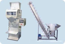 电子秤直接计量大米包装机 双振动给料有机粮食颗粒包装机