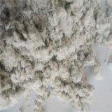 供應保溫隔熱石棉 石棉纖維 石棉粉 石棉絨
