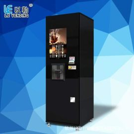 以勒厂家直销商用咖啡机F308-B微信支付宝支付现磨咖啡机
