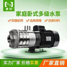 离心水泵 多级离心水泵 卧式不锈钢增压水泵