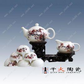 景德镇陶瓷茶具
