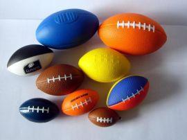 PU橄榄球多种选择