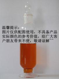 T5011无灰液压油复合剂
