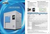 供應生產冷熱衝擊試驗箱