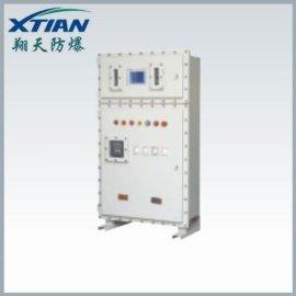 防爆变频调速箱(BQX52系列)