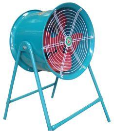 生产销售SF8-4岗位低噪声轴流风机 大风量风扇