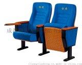 供应广东油漆款礼堂椅WH-527