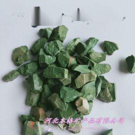 多肉用绿沸石 沸石颗粒 防根腐 3-6MM