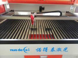 深圳小型中纤板板材激光切割雕刻机