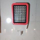 新黎明強光led防爆燈 長壽低耗防爆燈