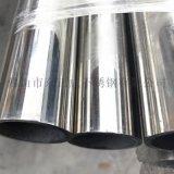 山西不锈钢卫生级管,201不锈钢圆管报价