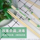 一次性圓筷可定製乾淨衛生家用外賣餐飲專用