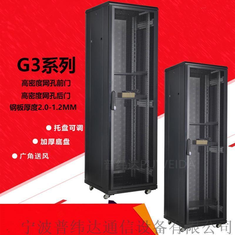 室外防水监控机柜供应商现货