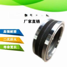 **颗粒机耐磨环模模具 锯末稻壳成型模具环模出料快价格优惠