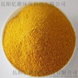工业污水药剂聚铝 饮用水PAC絮凝剂聚合氯化铝
