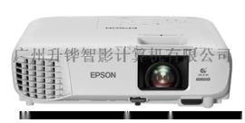 爱普生CB-U05投影仪