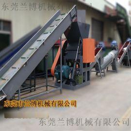 东莞塑料清洗机械厂供应PET聚酯饮料瓶塑料破碎清洗生产线