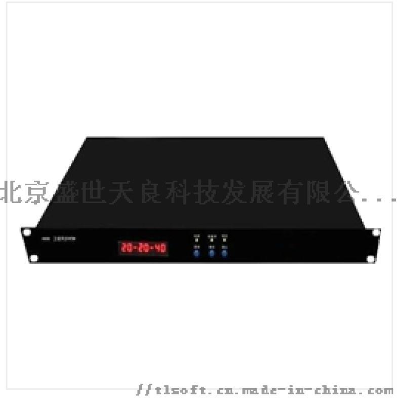 北京天良医院子母钟系统