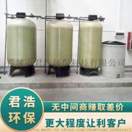 大型锅炉水处理设备生产商