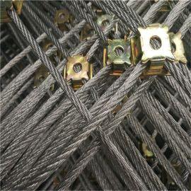 盖山网钢丝绳编织网sns柔性主动边坡防护网厂家