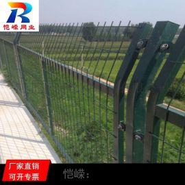 西安铁路护栏网 高速铁路两侧铁路封闭栅栏网生产厂家