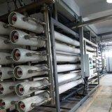 超濾設備,水處理設備,反滲透水處理設備