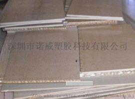 供应米白色耐高温PPS板高硬度厚度5-50mm板